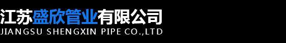 江苏尚博塑业有限公司